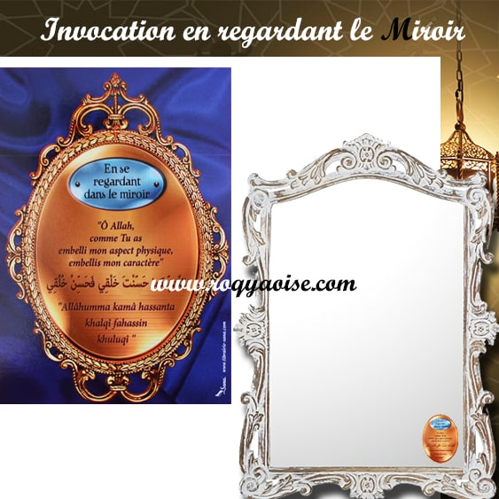 Les invocations coller roqya oise for Autocollant miroir